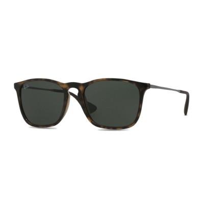 Ochelari de soare unisex Ray-Ban model 0RB4187