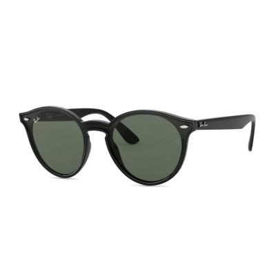 Ochelari de soare unisex Ray-Ban model 0RB4380N