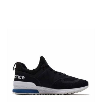 Pantofi sport barbati New Balance model MS574P